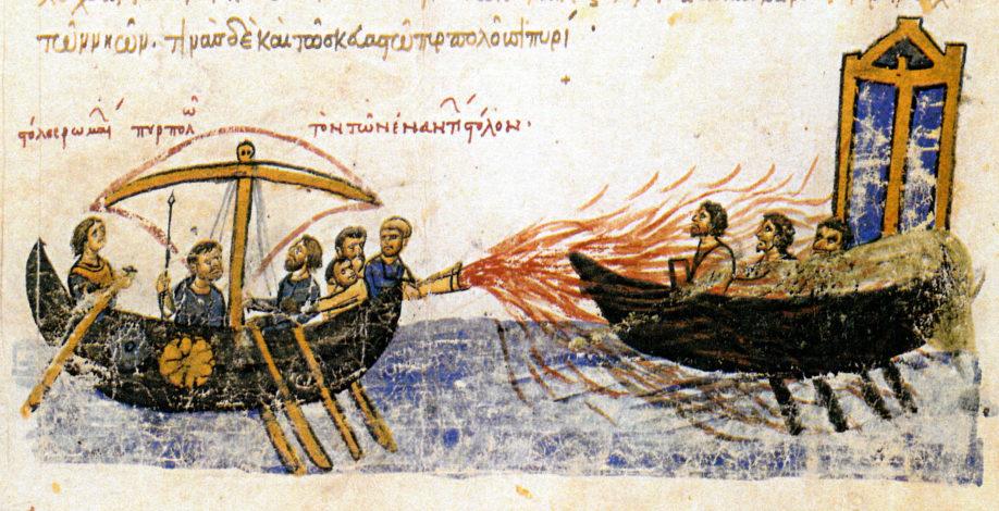 Feu grégeois tel qu'il est décrit dans la Chronique de Skylitzès de Madrid (manuscrit du XIIème siècle) (domaine public via Wikimedia Commons)