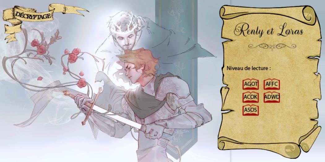 De la relation entre Renly Baratheon et Loras Tyrell
